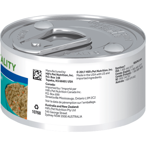 sd-youthful-vitality-adult-7-plus-tuna-and-vegetable-stew-cat-food-canned